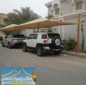 تركيب مظلات وسواتر في أبو عريش جازان